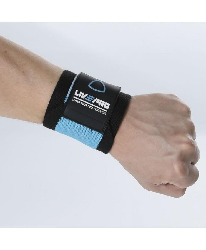 Лямки для тяги LivePro LIFTING STRAPS