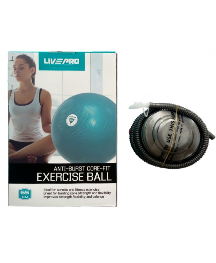 Фитбол укрепленный LivePro  ANTI-BURST CORE-FIT EXE синий LP8201-65