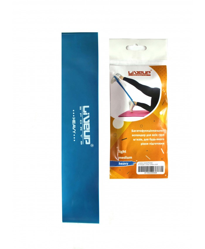 Еспандер-петля LiveUp LATEX LOOP синій H-500х50 LS3650-500Hb