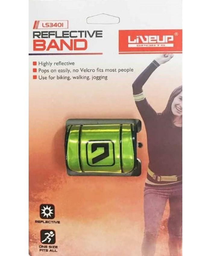 Світловідбиваюча стрічка REFLECTIVE BAND LS3401
