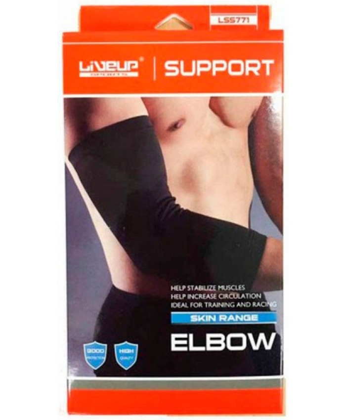 Фіксатор ліктя LiveUp ELBOW SUPPORT