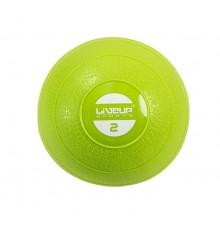 Медбол м`який 2 кг SOFT WEIGHT BALL LS3003-2