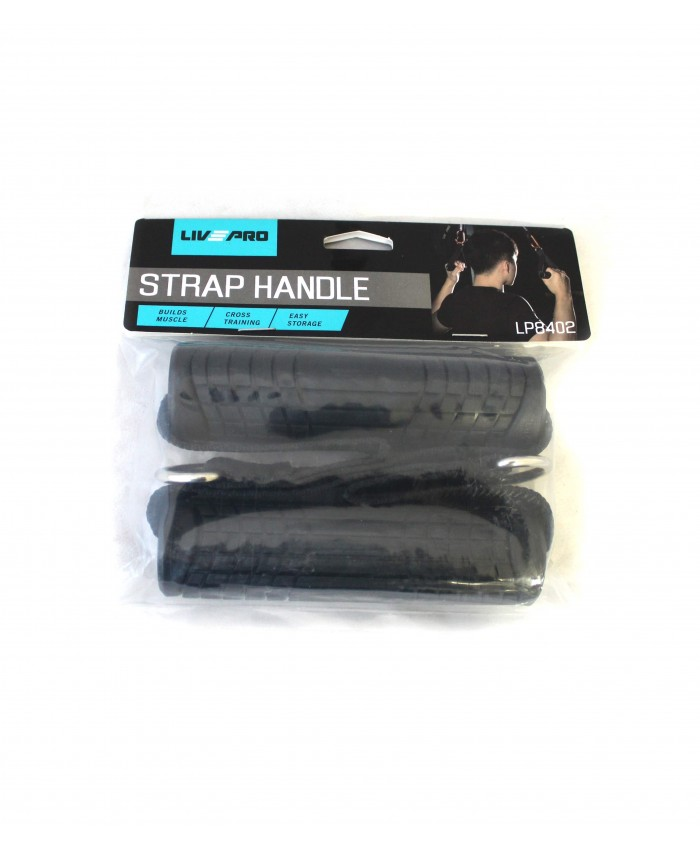 Ручки для еспандера LivePro RESIST TUBE HANDLES